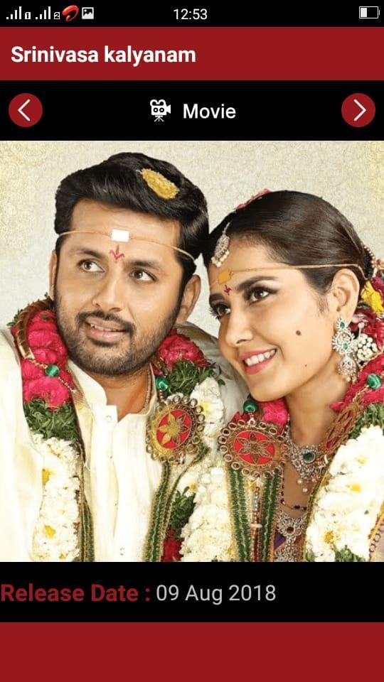 Srinivasa Kalyanam For Android Apk Download