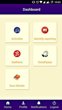 YLTP Yuvacharaya apk screenshot