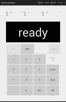 Mental Calculation screenshot 5