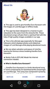 Kandha Guru Kavasam screenshot 6