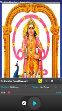 Kandha Guru Kavasam ( கந்த குரு கவசம்) - Murugan poster