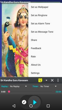 Kandha Guru Kavasam screenshot 1