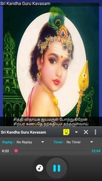 Kandha Guru Kavasam screenshot 23