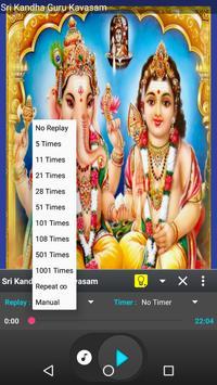 Kandha Guru Kavasam ( கந்த குரு கவசம்) - Murugan apk screenshot