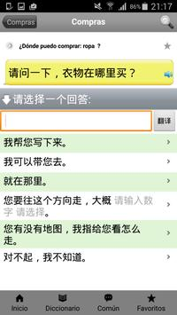 Yocoy Spanish - Chinese screenshot 3