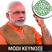 Modi ke Note icon