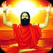 Baba Ramdev Yoga Video icon