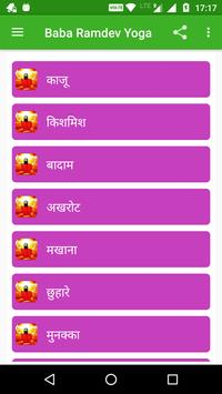 Baba Ramdev Yoga Video screenshot 5