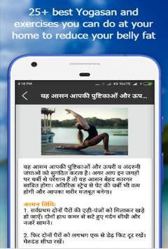 Yoga and Dite  for Weight Loss screenshot 2