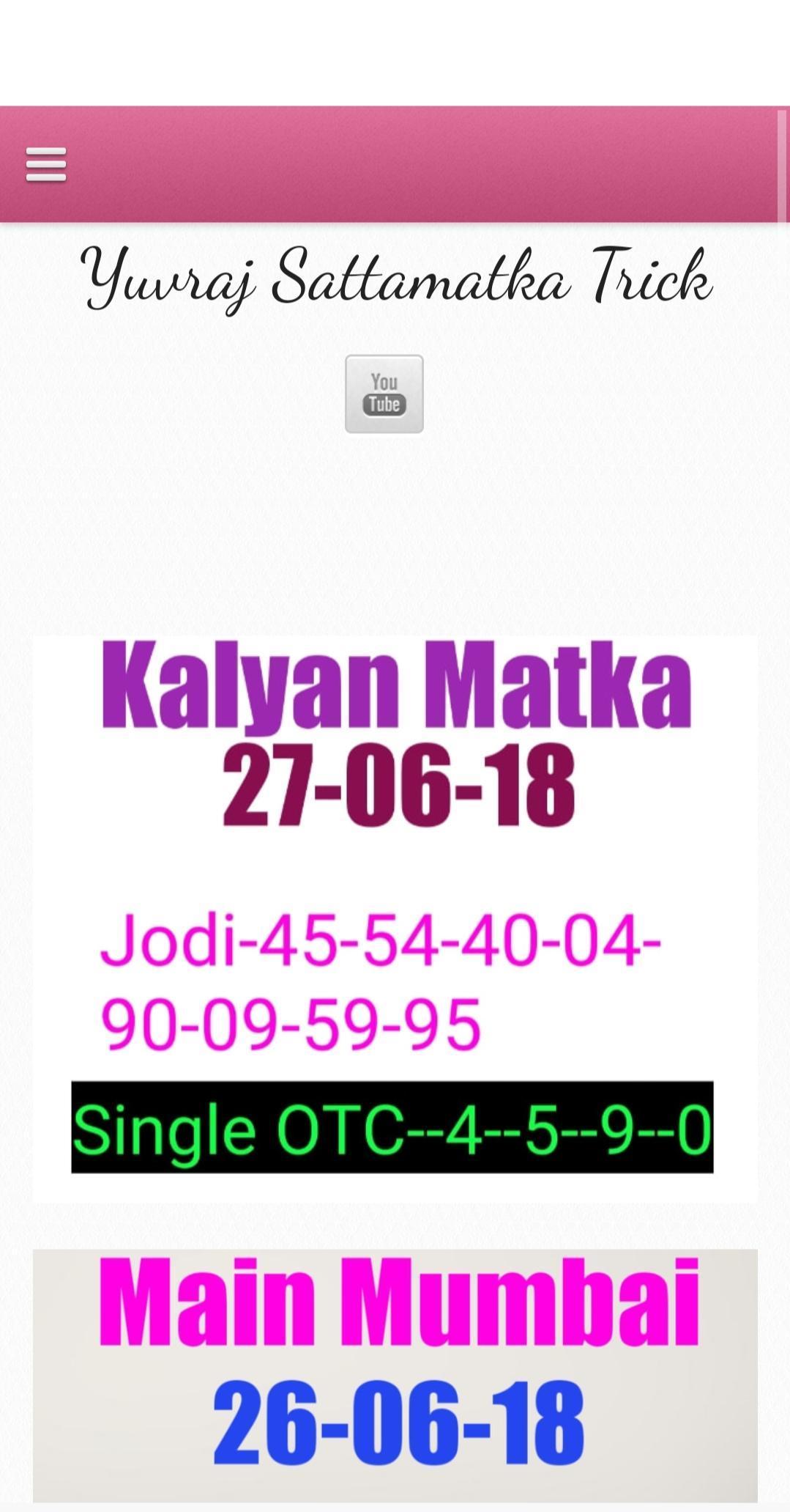 Fix Open Matka Bazaar for Android - APK Download