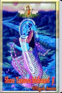 Shree Yamuna Maharani poster