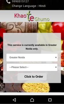 Khao te Ghumo apk screenshot