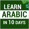 Arabic Learning for Beginners - Urdu, English more-icoon