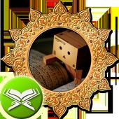 Al-Quran Gratis icon