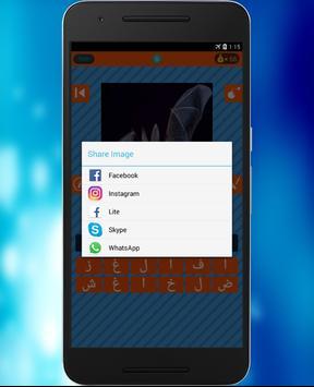 صورة وجواب للأطفال apk screenshot