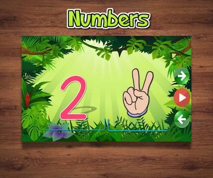 Educational Kids Game Free App screenshot 3
