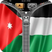 Jordan Flag Zipper Screenlock icon