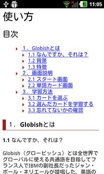 Globish1500 apk screenshot