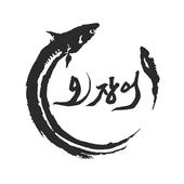 오 장어 세종직영점 icon