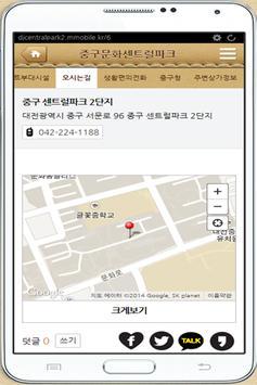 문화센트럴파크2단지 poster