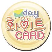 발렌타인 & 화이트데이 카드 만들기 icon