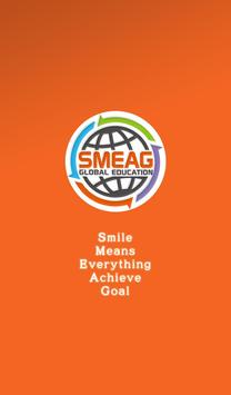 SMEAG global education poster