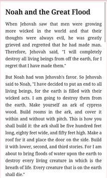 Children's Bible - 1 apk screenshot