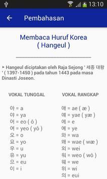Bahasa Korea Belajar Bersama screenshot 4