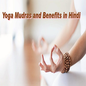 Yoga Mudras and Benefits in Hindi icon