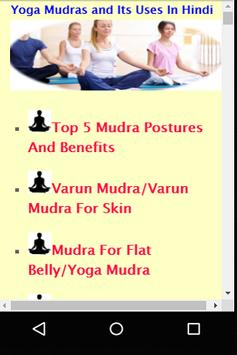 Yoga Mudras and Benefits in Hindi poster