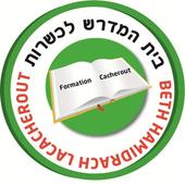 Infos Cacher icon