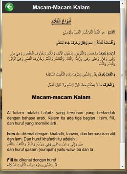 Jurumiyah (Terjemah Lengkap) poster