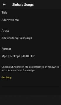 Sinhala Songs screenshot 3