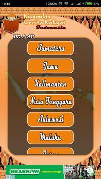 Kumpulan Cerita Rakyat screenshot 2