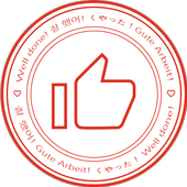 Praise Sticker - Pleasant habit icon