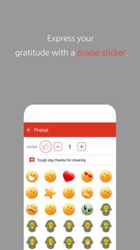 Praise Sticker - Pleasant habit screenshot 2