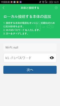 OpenSSL Test screenshot 1