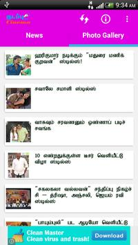 Tamil Cinema Gallery - Nadappu apk screenshot