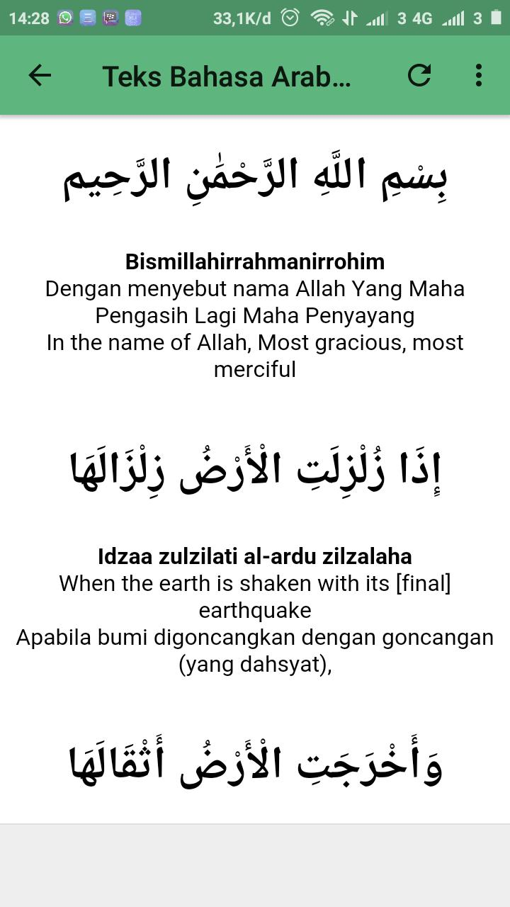 Surah Az Zalzalah For Android Apk Download