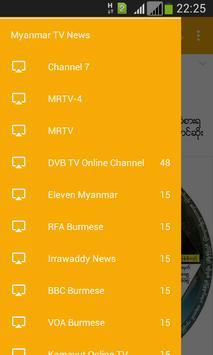 ျမန္မာ့ရုပ္ရွင္ apk screenshot
