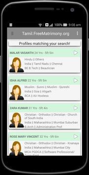 Tamil Free Matrimony screenshot 3