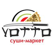 YOTTO Ессентуки icon