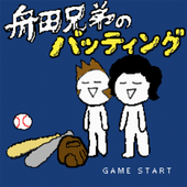 FunadaBaseball icon