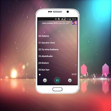 اغاني شاب يونس 2018-chab youness apk screenshot