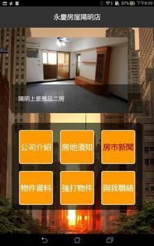 李筱瑩 poster
