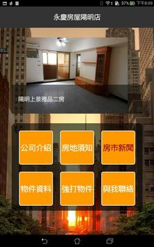 李筱瑩 screenshot 6