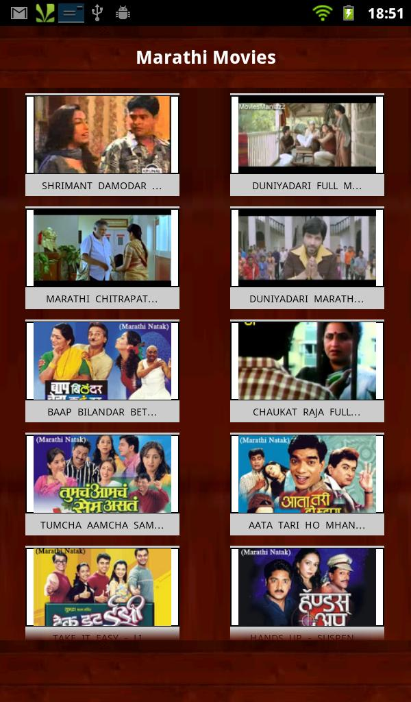 Marathi Movies for Android - APK Download