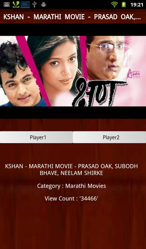 Marathi movie torrentz2 download | New Marathi Movies 2018