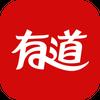 有道词典:中国7亿用户使用的英语法语日语韩语翻译工具 アイコン
