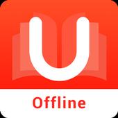 U-Dictionary: la mejor app para aprender inglés icono